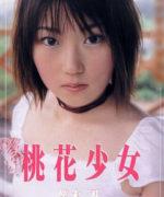 【画像あり】元人気セクシー女優の笠木忍さんの現在wwwwwwwwwww